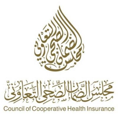 الضمان الصحي: دفع تكاليف الخِدْمات العلاجية لحين ورود موافقة شركة التأمين يخالف النظام