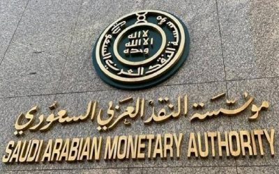 مؤسسة النقد تعلن صدورَ قواعد تنظيم شركات التمويل الاستهلاكي المصغَّر