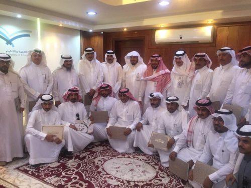 مدير تعليم نجران يكرم منفذي برنامج إنجاز السعودية