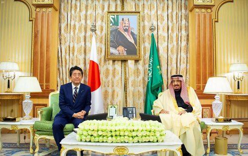 خادم الحرمين الشريفين ورئيس الوزراء الياباني يعقدان جلسة مباحثات رسمية