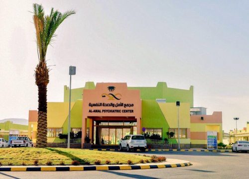 نجران الأولى في برنامج سلامة المرضى (أمان) ESR على مستوى المملكة
