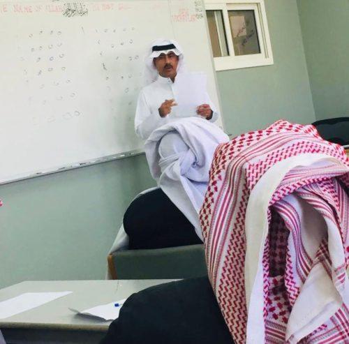 ممثلاً في إدارة التوجيه والإرشاد : تعليم نجران يطلق مبادرة تدريب الطلاب بآلية آختبار القدرات والتحصيلي