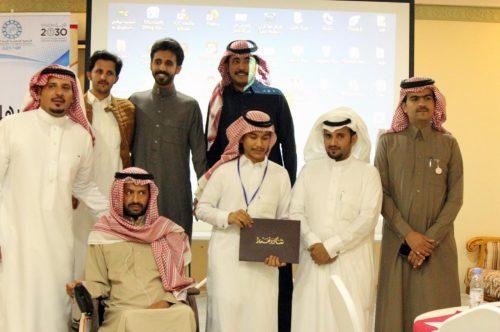 الجمعية السعودية لتربية الخاصة (جستر) فرع منطقة نجران تختتم