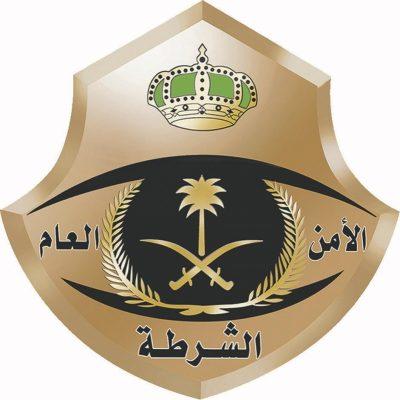 شرطة نجران : القبض على مصور