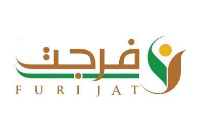 وزارة الداخلية تطلق عبر منصة أبشر الإلكترونية خدمة