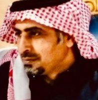 أ. علي بن حمزان
