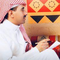 أ. حسين عقيل
