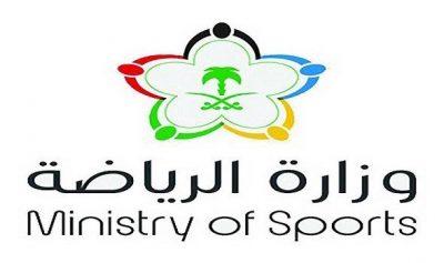 وزارة الرياضة تعلن إطلاق منصة تراخيص مراكز الغوص