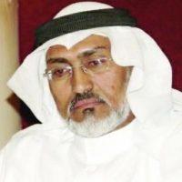 د. يوسف حسن العارف
