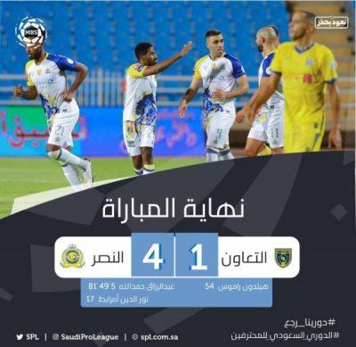 النصر يكسب التعاون برباعية في دوري كأس الأمير محمد بن سلمان للمحترفين