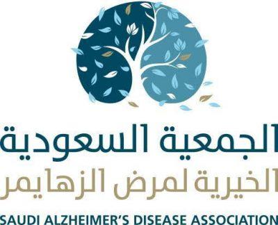 جمعية ألزهايمر تطلق برنامج