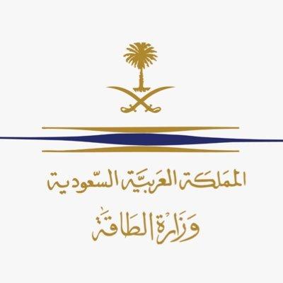 مصدر مسؤول في وزارة الطاقة: اعتداء إرهابي على سفينة نقل وقود في جدة
