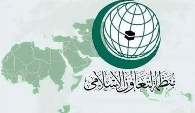 منظمة التعاون الإسلامي تشارك في إحياء اليوم العالمي للتضامن مع الشعب الفلسطيني