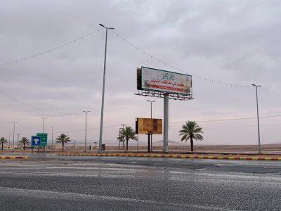 محافظة الشملي تشهد أمطارا غزيرة