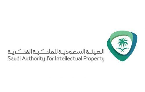الملكية الفكرية تطلق برنامج المسار السريع لفحص طلبات براءات الاختراع FTE