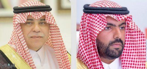 الهيئة العامة للإعلام المرئي والمسموع تصنف أول فيلم سعودي معفى من المقابل المالي على التذاكر