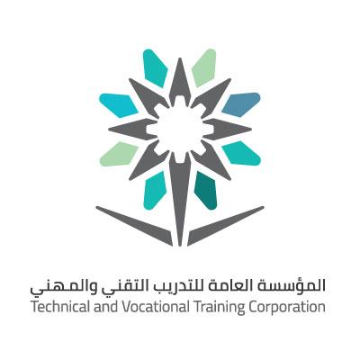 التدريب التقني يطلق برامج التدريب المسائي في 29 معهداً للبنين بالمملكة