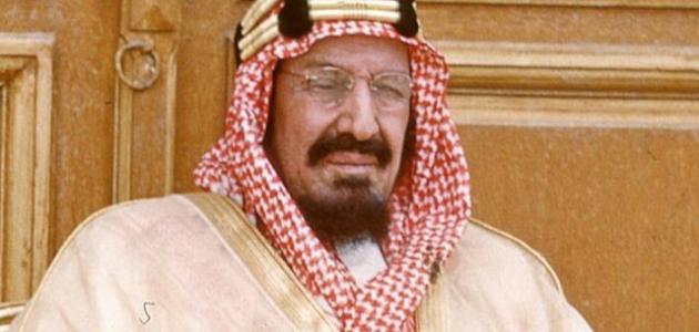 شخصية الملك عبدالعزيز كما رآها الآخرون