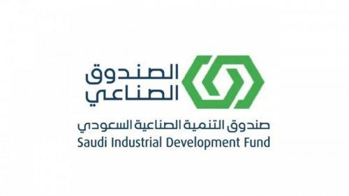 الصندوق الصناعي يطلق عددًا من المنتجات والمبادرات لتمكين القطاع الخاص الأربعاء القادم
